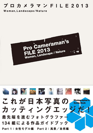 pcf_2013cover.jpg
