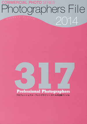 photographers_file_2014.jpg