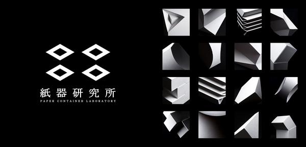 shikiken_info.jpg
